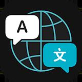 iPhoneの「翻訳」アプリ