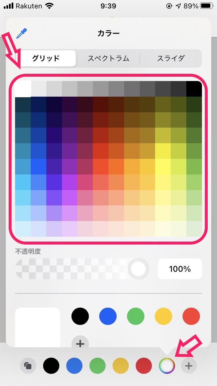 iPhoneスキャン画像