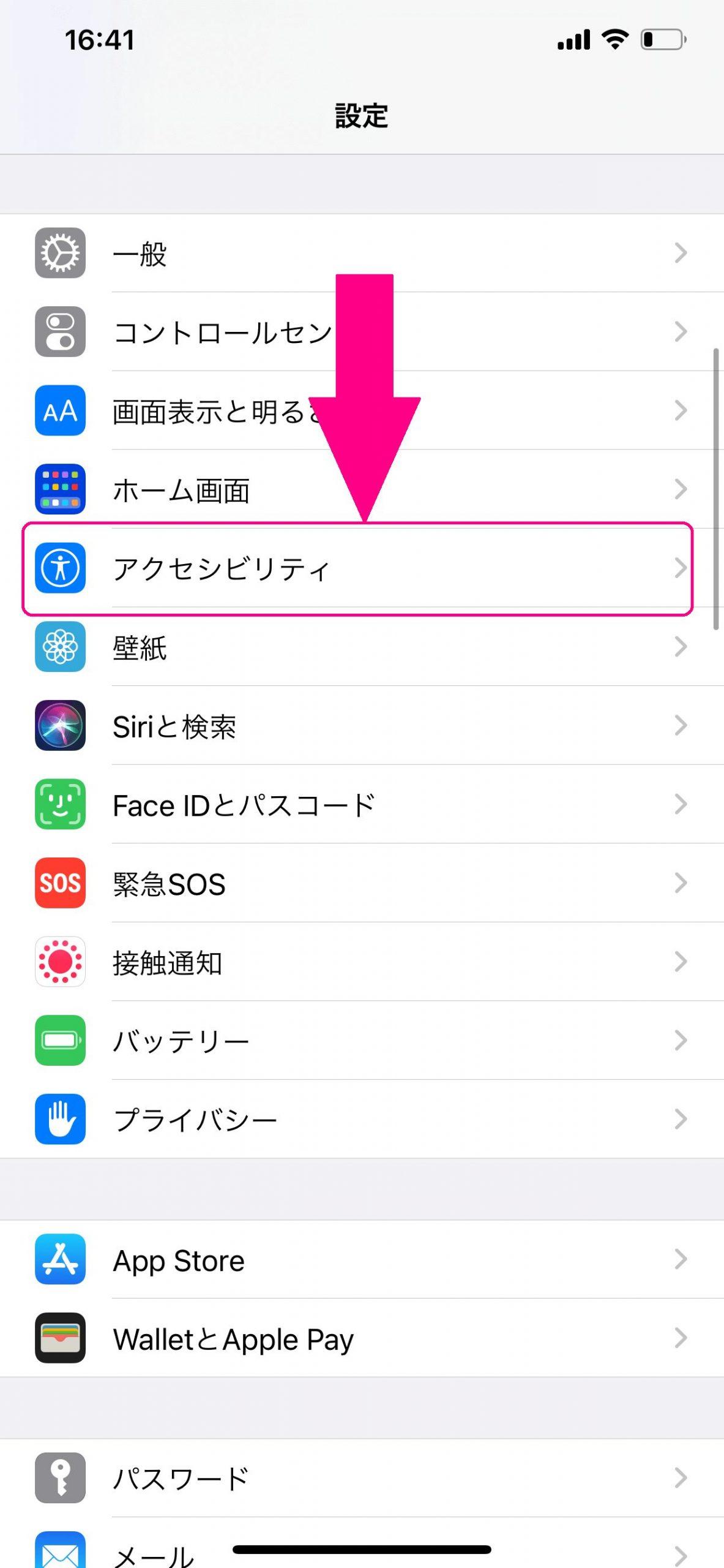 iPhone画面操作