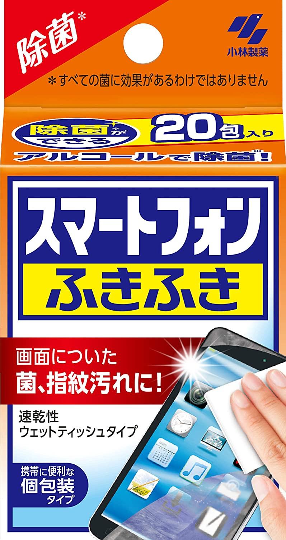 スマートフォンふきふき商品画像