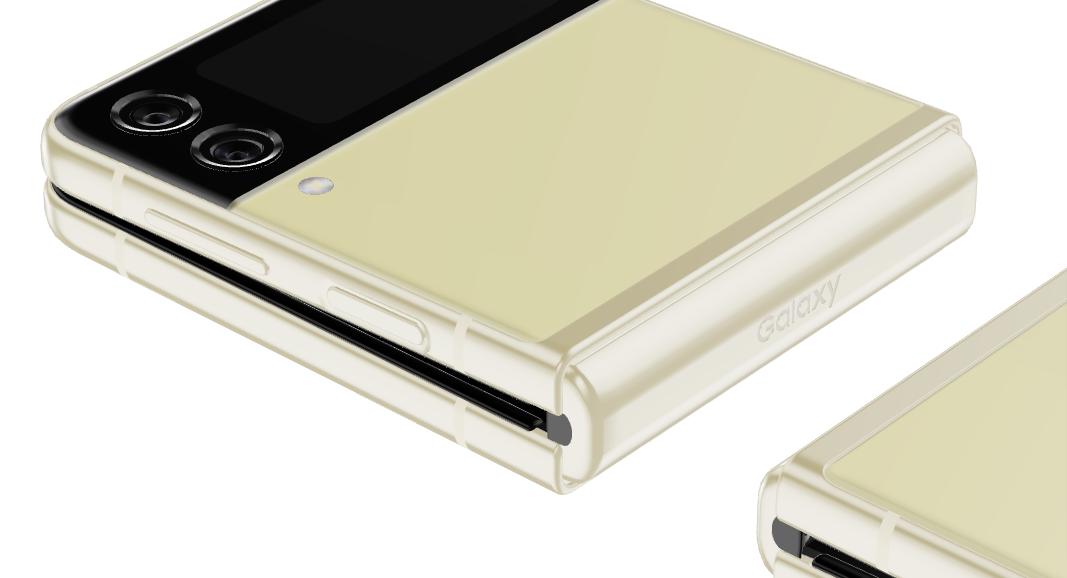 Galaxy Z Flip3 5G 閉じた状態