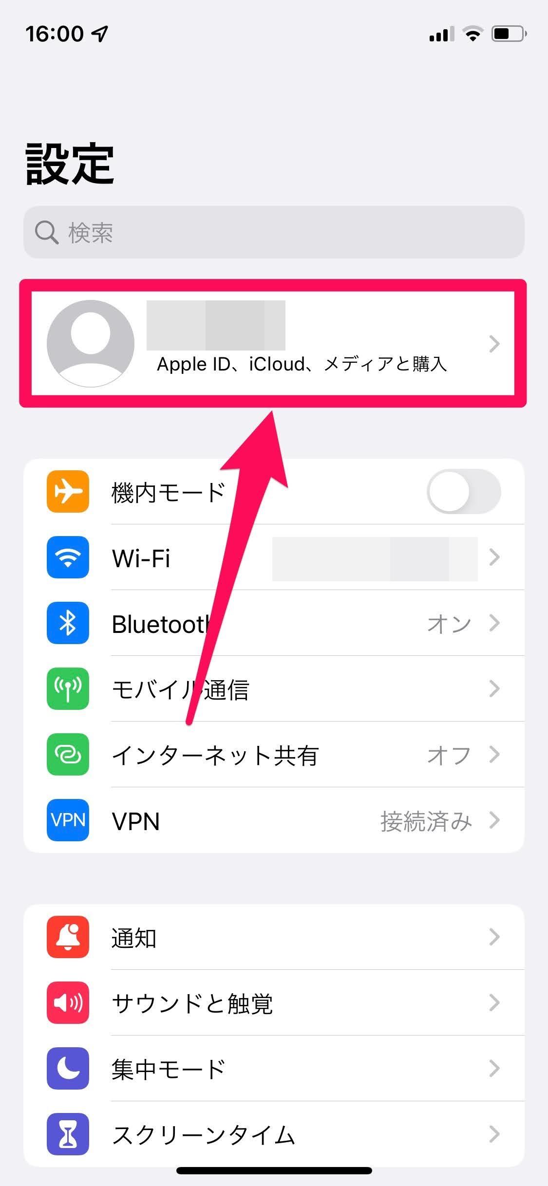 iCloud写真同期オフ-手順01