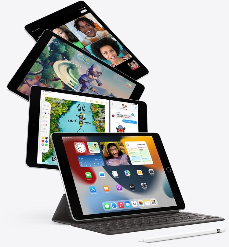 iPad(第9世代)