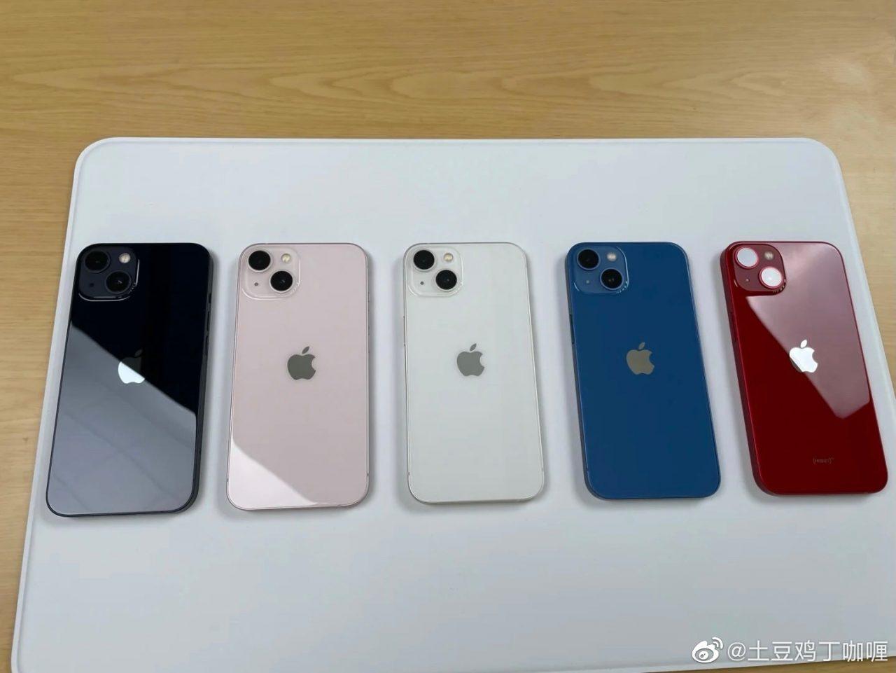 iPhone 13 Proの実機画像