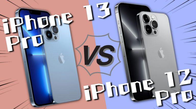 iPhone13 ProとiPhone12 Proの比較