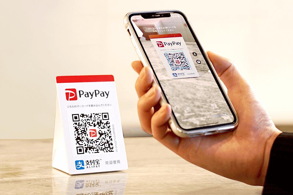 PayPayアプリ画像