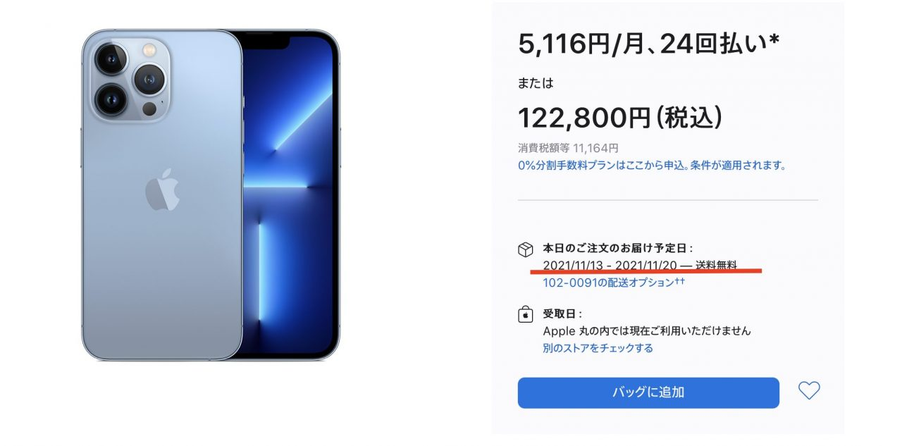iphone13-pro