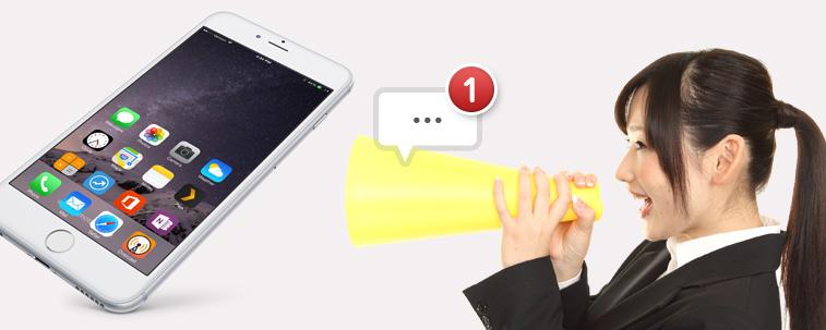 アプリ継続率(DAU)を向上させるプッシュ通知