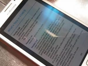 Android OS(スマホ)で省エネ&携帯型Webサーバーを自作