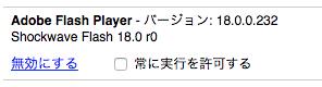 スクリーンショット 2015-10-06 13.36.52