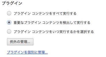 スクリーンショット 2015-10-06 13.36.38