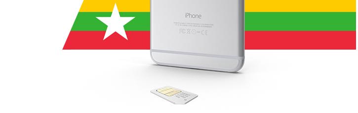 ミャンマーのSim-Cardを自分のiPhoneで使える方法