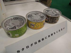 お中元の季節にピッタリ……のようなルックスのスイーツの缶詰。非常事態なのにゼイタク!?