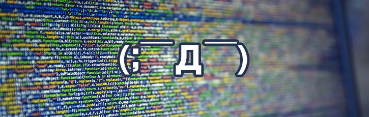 HTMLを使って会話するコツ