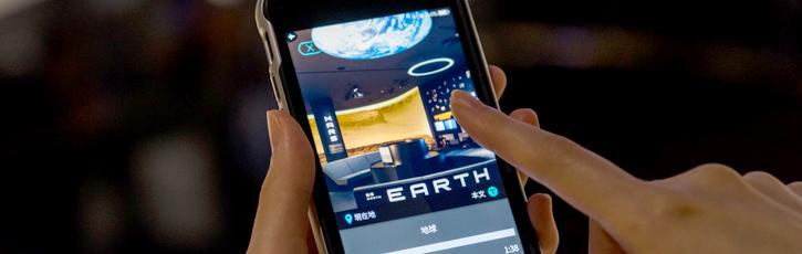 オーディオガイドというアプリを使ってTeNQを体験。