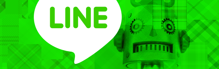 LINE BOT API!! 俺は!!ソースを1行も書かずに、ジョ◯ョの名言ボットを作る!