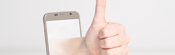 モバイル身分証明|手持ちの身分証明用のカードもなくなる?